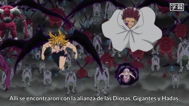 Nanatsu no Taizai Temporada 03 Capitulo 05 - Múltiples Emociones Encontradas