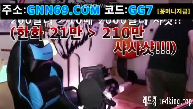[한국야동] 이웃집 양녀 김x림 씬 이런년은 존재하기 힘든데