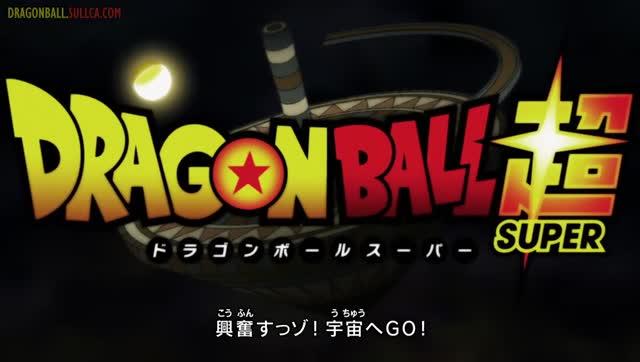 Dragon ball Super Capitulo 122 - ¡Por mi orgullo! ¡El desafío de Vegeta para ser el más fuerte!