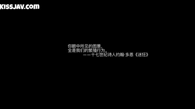 [동양야동] 이쁜 조개를 남자들이 좋아해
