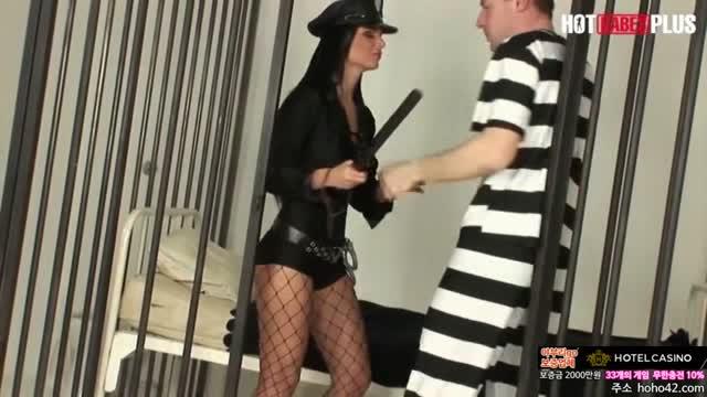 수감자 성욕처리